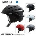 2013/2014 GIRO スノーヘルメット NINE.10