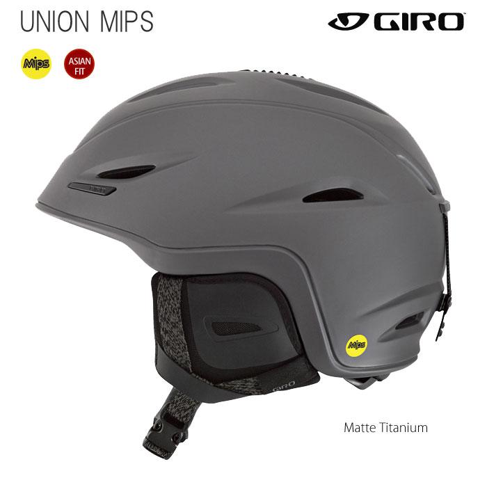 GIRO/ジロ スノーヘルメット/UNION MIPS/Matte Titanium(2018)