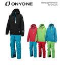 スキーウェア 上下セットスーツ ONYONE/オンヨネ ONJ98300-350