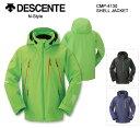 2014/2015 DESCENTE デサント スキーウェア シェルジャケット CMP-4130