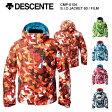 2015/2016 DESCENTE デサント スキーウェア S.I.O ジャケット CMP-5104
