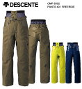2015/2016 DESCENTE デサント スキーウェア FREERIDE パンツ CMP-5502