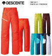 2015/2016 DESCENTE デサント スキーウェア FREERIDE パンツ CMP-5511