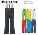 2014/2015 DESCENTE デサント スキーウェア パンツ DRA-4541