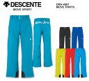 2014/2015 DESCENTE デサント スキーウェア MOVEパンツ DRA-4581