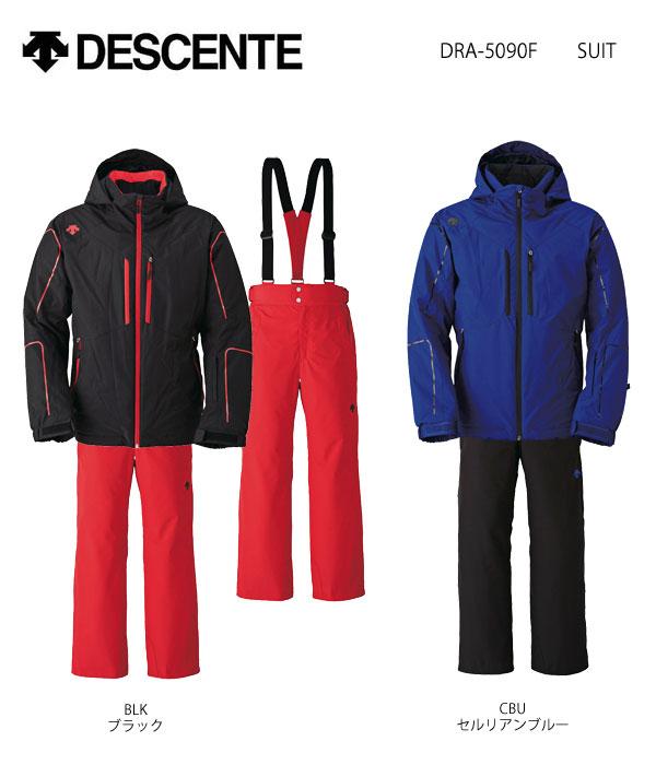 スキーウェア 上下セット/DESCENTE デサント DRA-5090F(2015/2016)