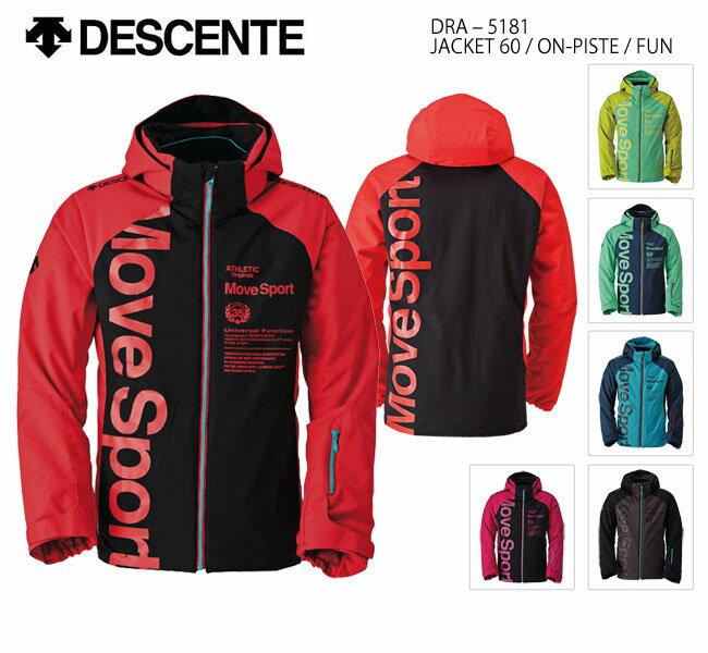 2015/2016 DESCENTE デサント スキーウェア ジャケット DRA-5181