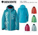 2015/2016DESCENTEデサントレディーススキーウェアジャケットDRA-5280W