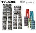 2015/2016 DESCENTE デサント スキーウェア パンツ DRA-5540