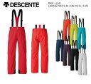 2015/2016 DESCENTE デサント スキーウェア ラクシングパンツ DRA-5541E