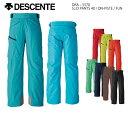 2015/2016 DESCENTE デサント スキーウェア S.I.O パンツ DRA-5570