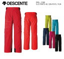 2015/2016 DESCENTE デサント スキーウェア S.I.O パンツ DRA-5580