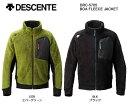 2015/2016 DESCENTE デサント スキーウェア BOA FLEECE ジャケット DRC-5705