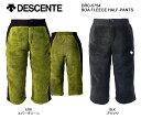 2015/2016 DESCENTE デサント スキーウェア BOA FLEECE ハーフパンツ DRC-5754