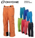 ONYONE TECHNICAL/OUTER PANTS