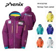 2014/2015 PHENIX フェニックス スキーウェア ノルウェーチームジャケット PF472OT00【コンビニ受取対応商品】