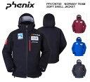 2015/2016 PHENIX フェニックス スキーウェア NORWAY TEAM SOFT SHELLジャケット PF572KT00