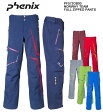 2015/2016 PHENIX フェニックス スキーウェア NORWAY TEAM FULL ZIPPED パンツ PF572OB00【コンビニ受取対応商品】