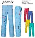 2015/2016 PHENIX フェニックス スキーウェア JAPAN TEAM FULL ZIPPED パンツ PF572OB01