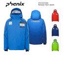 スキーウェア ジャケット/PHENIX フェニックス ノルウェーチーム PF672OT00A(2016/2017)