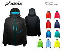 スキーウェア ジャケット/PHENIX デモチーム PF672OT12(2016/2017)