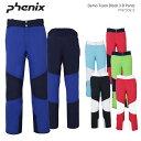 PHENIX/フェニックス スキーウェア パンツ/PF872...