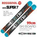 99cmスキーボード/ビンディング付ショートスキー ROSSIGNOL ロシニョール SUPER7 /2016-2017モデル