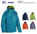 2015/2016 MIZUNO ミズノスキーウェア レーシングチームジャケット Z2JE5310