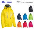 2015/2016 MIZUNO スキーウェア ミズノデモチームソリッドジャケット Z2JE5321
