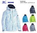2015/2016 MIZUNO スキーウェア ミズノデモチームジャケット Z2JE5322