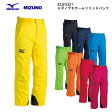 2015/2016 MIZUNO スキーウェア ミズノデモチームソリッドパンツ Z2JF5321