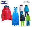 2015/2016 MIZUNO ジュニアスキーウェア ミズノN-XT Jr.スーツ 上下セット Z2JG5W90