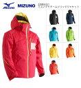 スキーウェア/MIZUNO ミズノデモチームソリッドジャケット Z2ME6321(2016/2017)