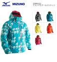 スキーウェア/MIZUNO ミズノデモチームジャケット Z2ME6322(2016/2017)