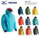 スキーウェア/MIZUNOミズノフリースキージャケットZ2ME6340(2016/2017)