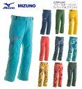 スキーウェア/MIZUNO ミズノフリースキーパンツ Z2MF6340(16/17)