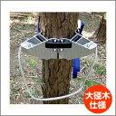 巴化成工業 スーパーステップ / 大径木タイプ / 木登り道具【YDKG-tk】
