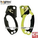 heightec(ハイテク社) パルサー 【HT0017 HT0018】
