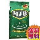 【送料無料】 コストコ Costco MJB デイリーブリュー 1kg アラビカ豆 100% 【ITEM/591666】