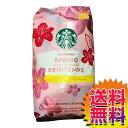 【本州送料無料】 コストコ Costco スターバックス スプリングブレンド コーヒー豆 1.13kg 【ITEM/578465】 STARBUCKS SPRING BLEND