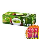 【本州送料無料】 コストコ COSTCO KIRKLAND (カークランド) 緑茶ティーバッグ 100袋 【ITEM/979855】