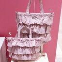ショッピング軽量 フリルトートバッグ マドンナピンク 【薔薇雑貨 ハンドバッグ 鞄 軽量 フリル ピンク サブバッグ リボン】