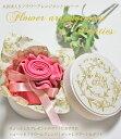 フラワーアレンジメントショーツ 丸ボックス シルク100%ショーツ/HARUYO(ハルヨ)シルクインナー ギフト 贈り物 プレゼント