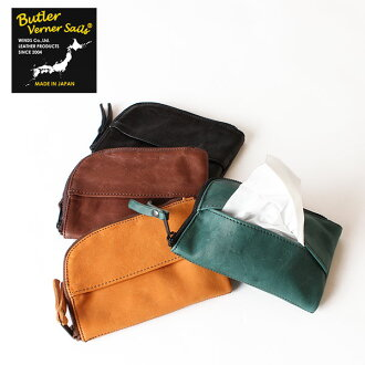 ■ Butler Verner Sails mens Womens ホースレザーピル case cell cases horse leather バトラーバーナーセイルズ 130206 _ free fs3gm