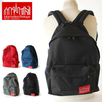 ■ Manhattan Portage Manhattan Portage backpack daypack Big Apple Backpack MP1210 mens ladies bag satchel bag 130206 _ free fs3gm130206_point20131101 Manager gigantic Oceana!