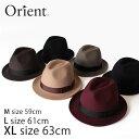 【即納】Orient オリエント フェルトハット 中折れハット M59cm L61cm XL63cm 大きいサイズ 帽子 メンズ レディース【コンビニ受取対応商品】