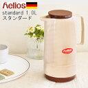 ヘリオス 魔法瓶 スタンダード helios 1L ドイツ製...