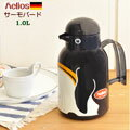 一流ホテルも採用メーカー! ペンギンさん登場!ドイツ製 helios(ヘリオス) ポット・Thermo Bird (サーモバード)