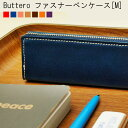 Real leather Buttero fastener pen case M [pencil case leather popularity pen porch stationery Shin pull fashion entrance to school finding employment new member of society celebration birthday gift] [easy ギフ _ packing]