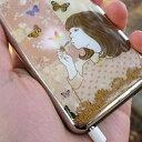 【数量限定50%OFF】iPod touch スキン [butterfly]  ★メール便選択可